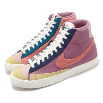 Nike 休閒鞋 Blazer Mid 77 運動 男鞋 海外限定 復古 麂皮 色塊拼接 穿搭 粉 藍 DC9179664