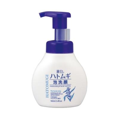 日本 熊野油脂 麗白 薏仁泡沫洗面乳160ml