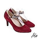 A.S.O 璀燦宴會 細緻踝帶裝飾絨面羊皮跟鞋 酒紅