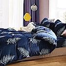 Grace Life 葉葉飄香 單人法蘭絨被套床包三件組