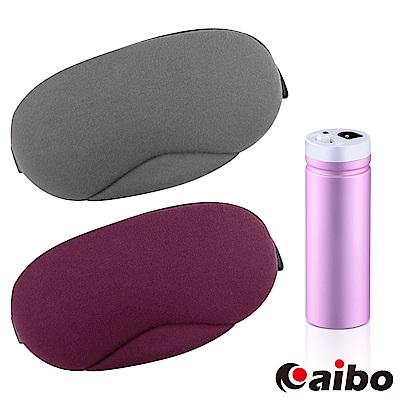 [時時樂限定] aibo USB充電 暖手棒 / 保暖眼罩 任選