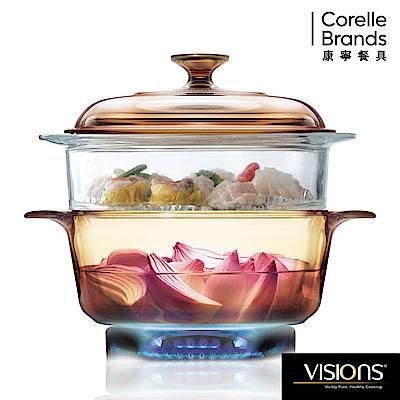 美國康寧 Visions晶彩透明鍋雙耳-2.5L(贈20cm玻璃蒸隔)