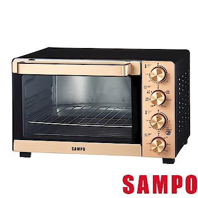 SAMPO聲寶35L油切旋風電烤箱 KZ-KB35F