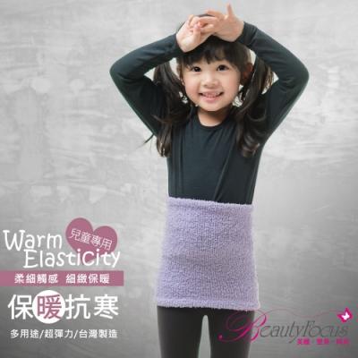 BeautyFocus 兒童款萊卡超細柔保暖腹圍(紫)