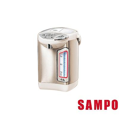 SAMPO聲寶 4 L微電腦熱水瓶 KP-YB 40 M