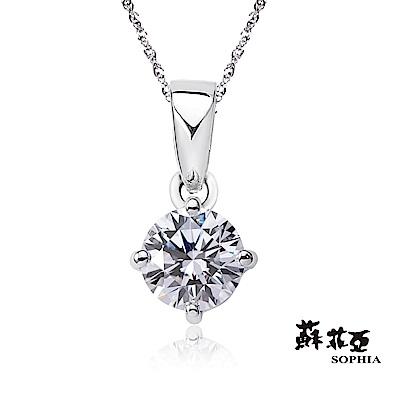 蘇菲亞SOPHIA 鑽石項鍊-簡約四爪0.40克拉鑽鍊