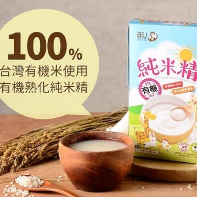 阿久師 100%有機熟化純米精(100g) 4個月以上嬰幼兒適合