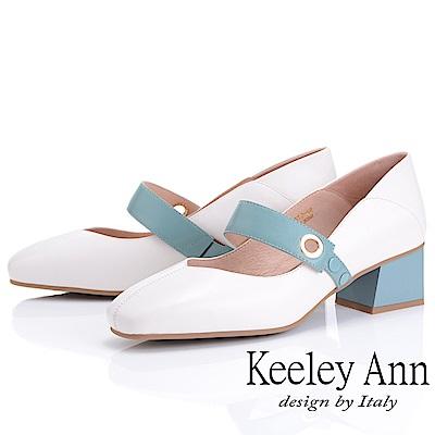 Keeley Ann慵懶盛夏 撞色扣帶方頭中粗跟瑪莉珍鞋(米白色-Ann系列)