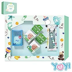 【YOYI】香草奶嘴彌月禮盒-4號香草藍鯨薄荷藍天奶嘴鍊
