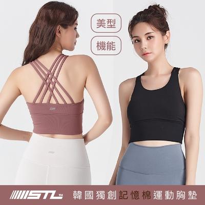 STL Yoga Crop Top 123 韓國瑜伽 女子高度支撐(專利記憶棉胸墊)機能運動內衣/短版上衣 編織系列