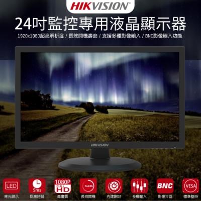 【CHICHIAU】HIKVISION海康威視 24吋LED工業級專業液晶螢幕顯示器-監控專用(DS-D5024FC)