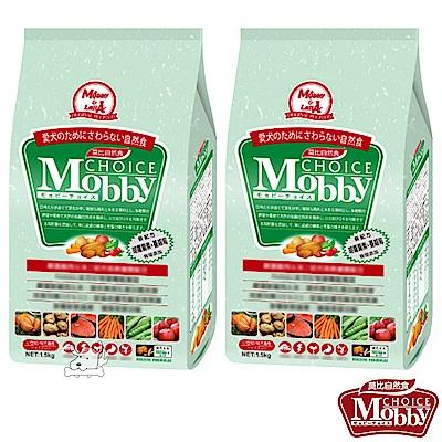Mobby 莫比 雞肉+米 小型幼母犬配方飼料 1.5公斤 X 2包