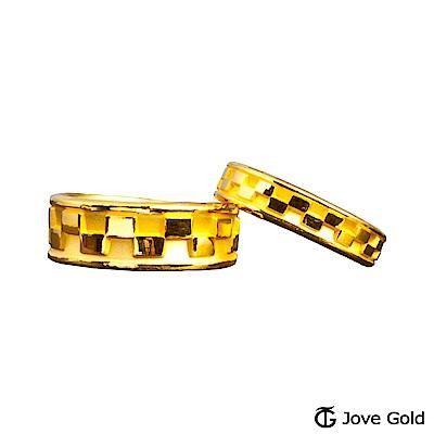 Jove Gold 漾金飾 簡單愛黃金成對戒指