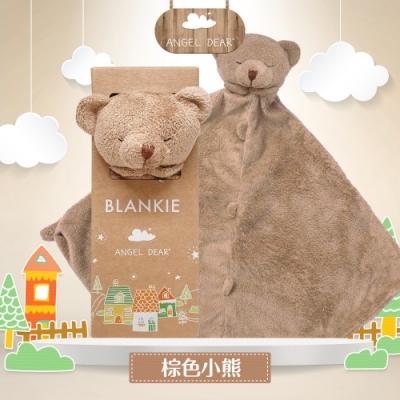 美國 Angel Dear 動物嬰兒安撫巾禮盒版 (棕色小熊)