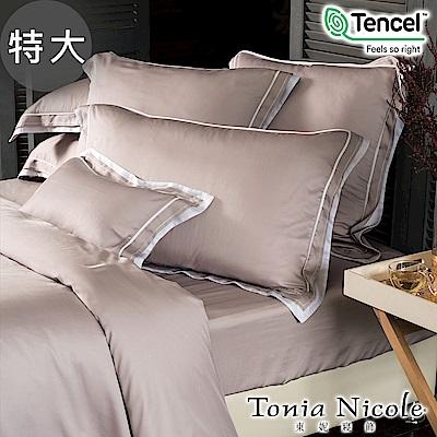 Tonia Nicole東妮寢飾 葛瑞絲環保印染100%萊賽爾天絲被套床包組(特大)