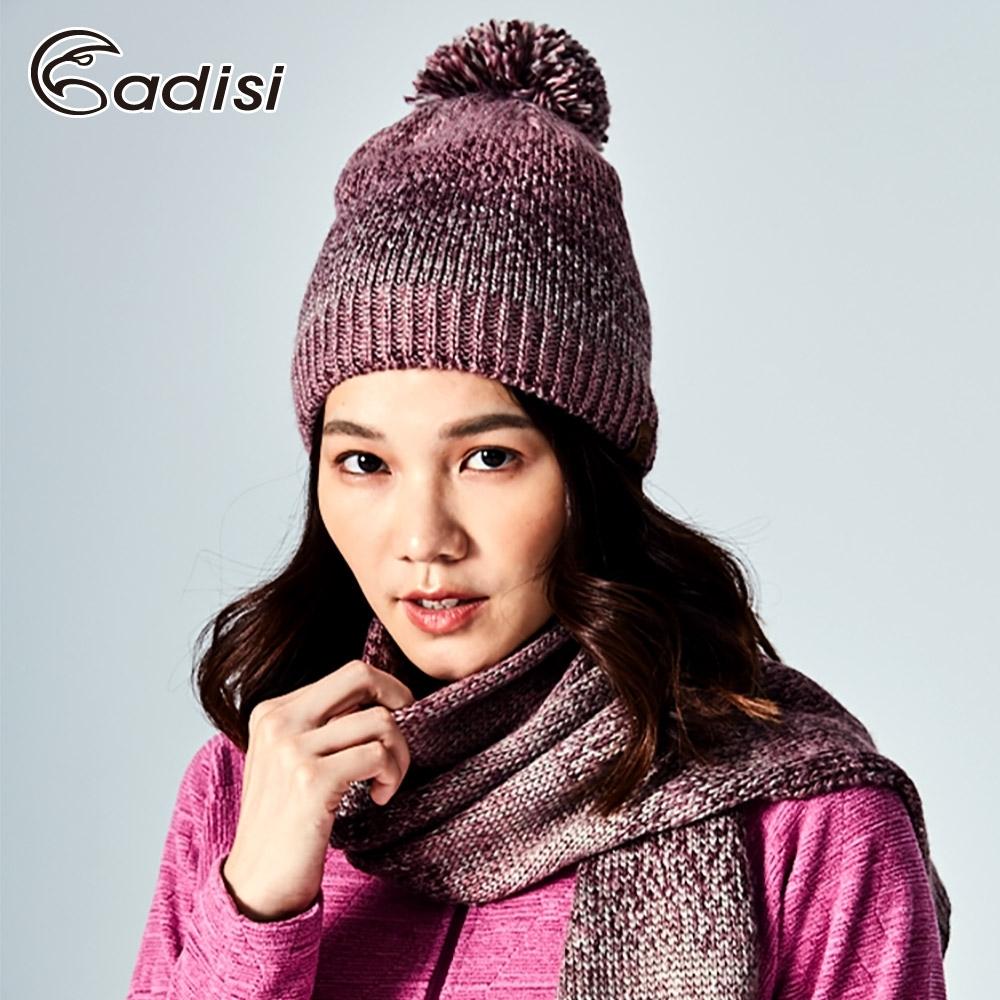 ADISI 漸層針織保暖毛帽AS17103【紫紅】