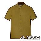 【德國 VAUDE】男款防曬吸溼排汗短袖襯衫VA-06016-07蒜