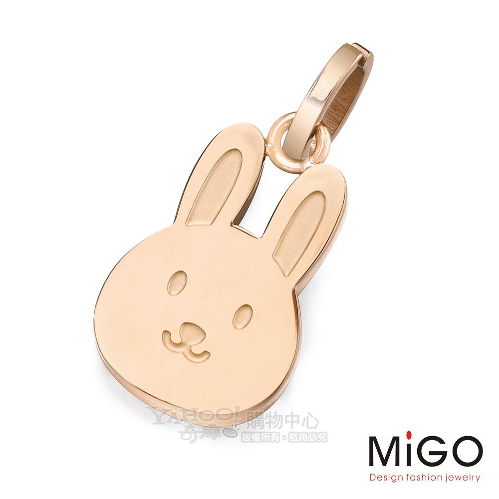 MiGO-Joy(玫瑰)墜
