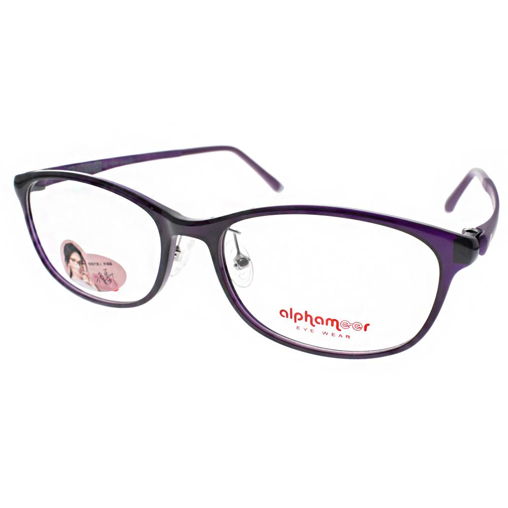 Alphameer光學眼鏡 韓國塑鋼系列/深紫#AM60 C112