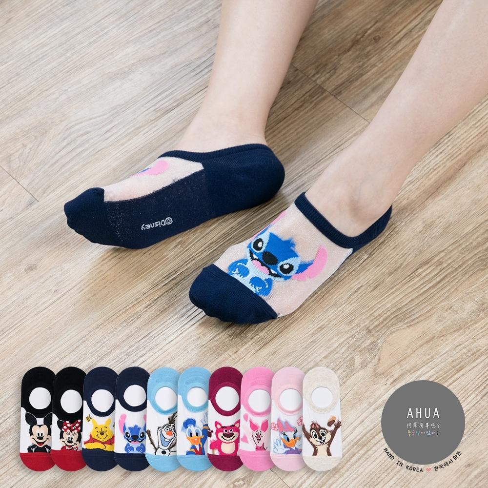 阿華有事嗎 韓國襪子 迪士尼笑臉透膚隱形襪 韓妞必備船襪 正韓百搭卡通襪