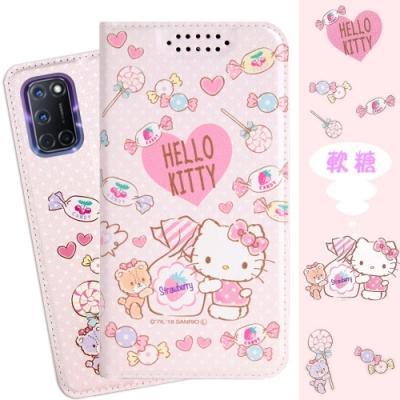 【Hello Kitty】OPPO A72 甜心系列彩繪可站立皮套(軟糖款)