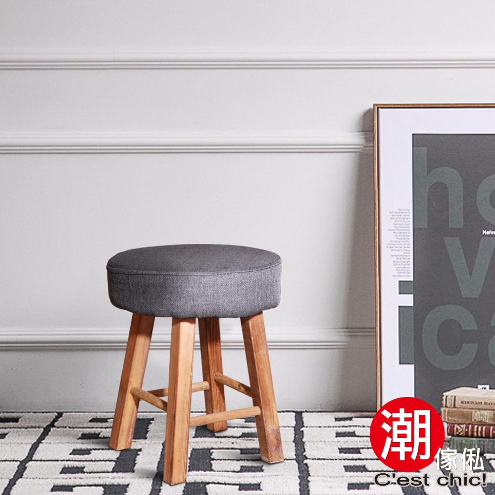 C'est Chic_山居歲月小椅凳