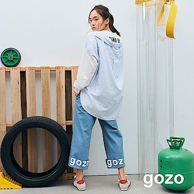 gozo 質感品牌logo印花反摺直筒褲(二色)