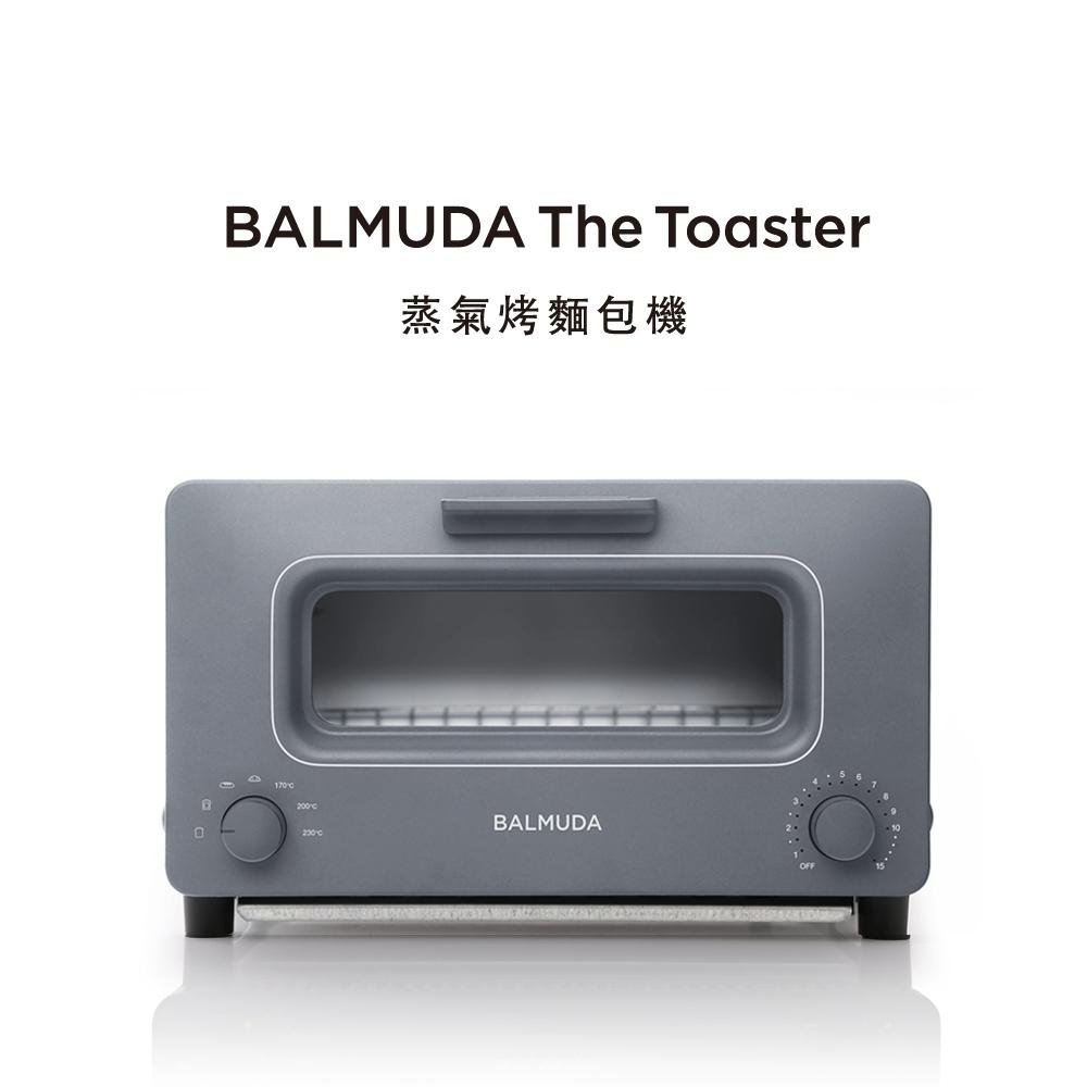 BALMUDA The Toaster 蒸氣烤麵包機 (灰) K01J-GW
