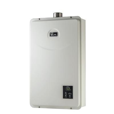 (全省安裝)喜特麗13公升強制排氣數位恆溫(與JT-H1332/JT-H1335同款)熱水器桶裝瓦斯JT-H1322_LPG