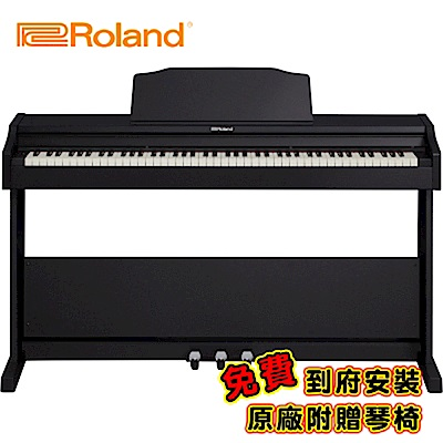 [無卡分期-12期] ROLAND RP102 88鍵數位電鋼琴 曜石黑色款
