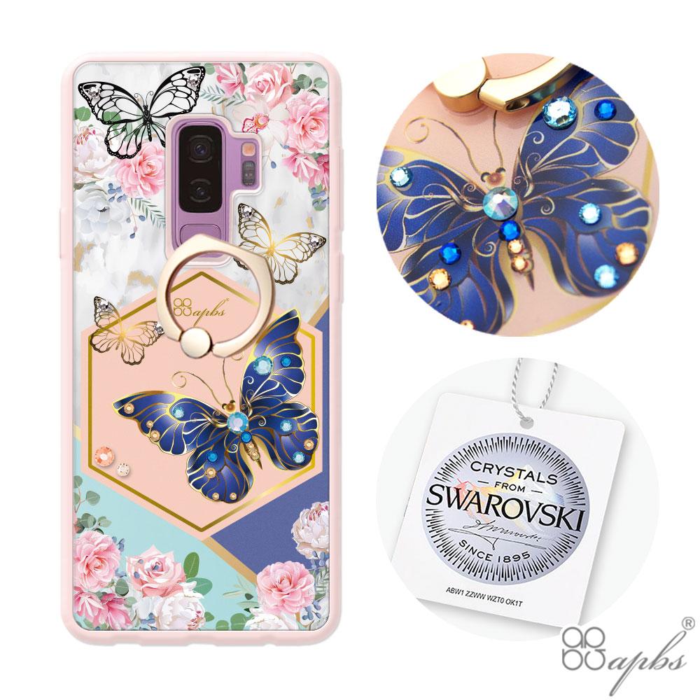 apbs Samsung Galaxy S9+ 施華彩鑽減震指環扣手機殼-蝴蝶莊園