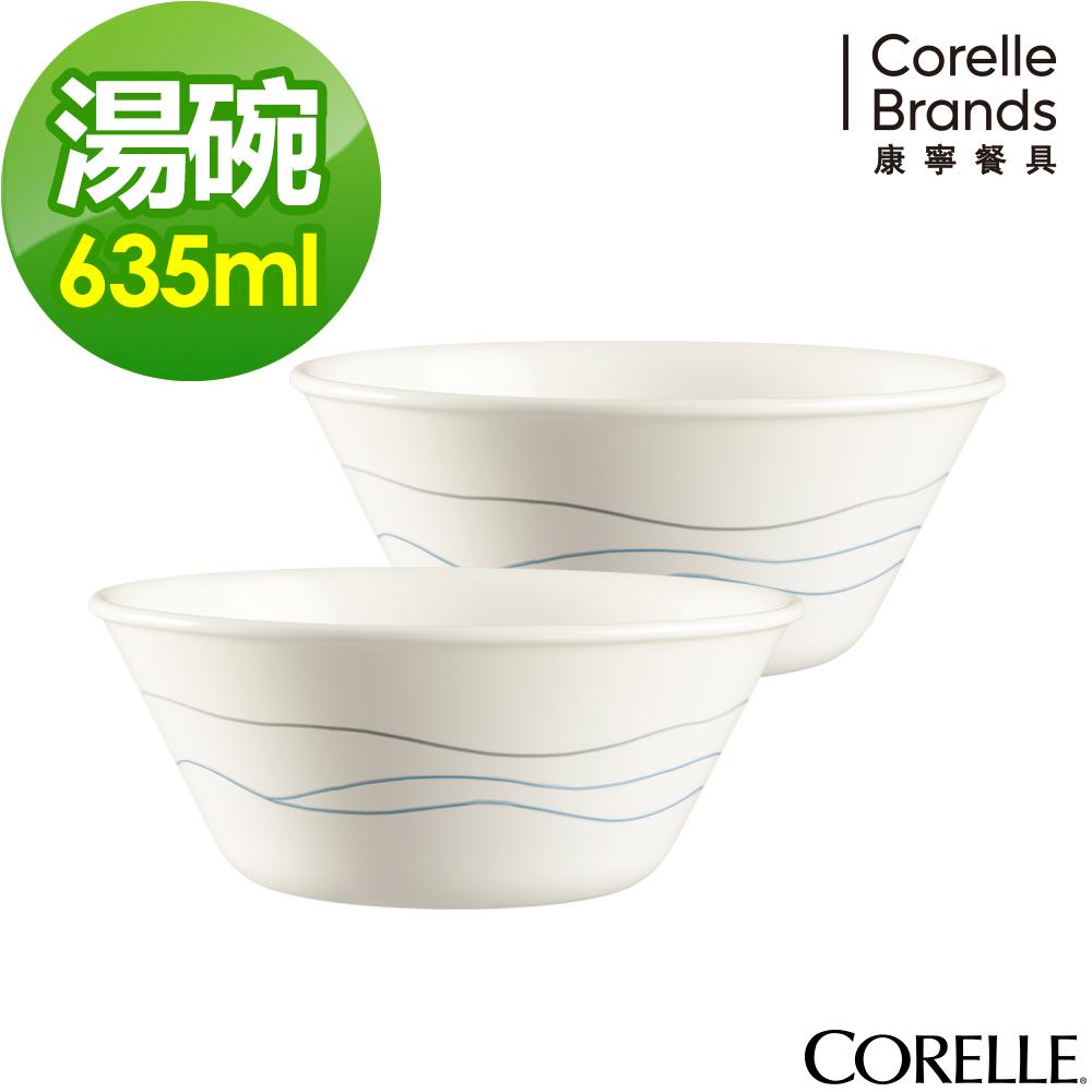 CORELLE康寧 藍色秘境2件式湯碗組(201)