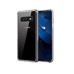 LUCCIDA Samsung Galaxy S10 零系防摔殼