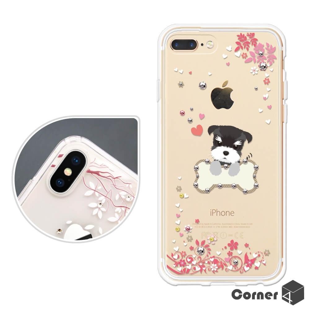 Corner4 iPhone8/7/6s/6 Plus 奧地利彩鑽雙料手機殼-俏皮小Q