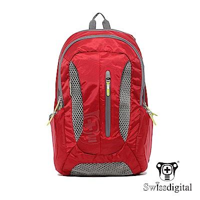 Swissdigital 極簡流線後背包-紅