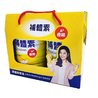 【補體素】優纖A+雙罐禮盒 900公克X2罐(5纖維+植醇)
