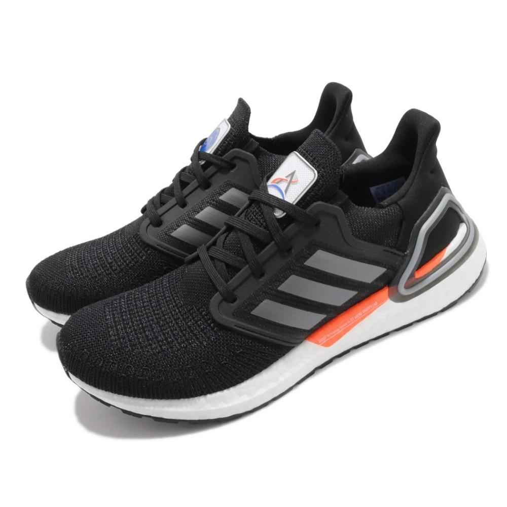 adidas 慢跑鞋 Ultraboost 20 襪套式 男鞋 愛迪達 緩震 路跑 NASA 球鞋穿搭 黑 白 FX7979