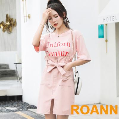 字母T恤+蝴蝶結綁帶高腰吊帶裙兩件套 (粉色)-ROANN