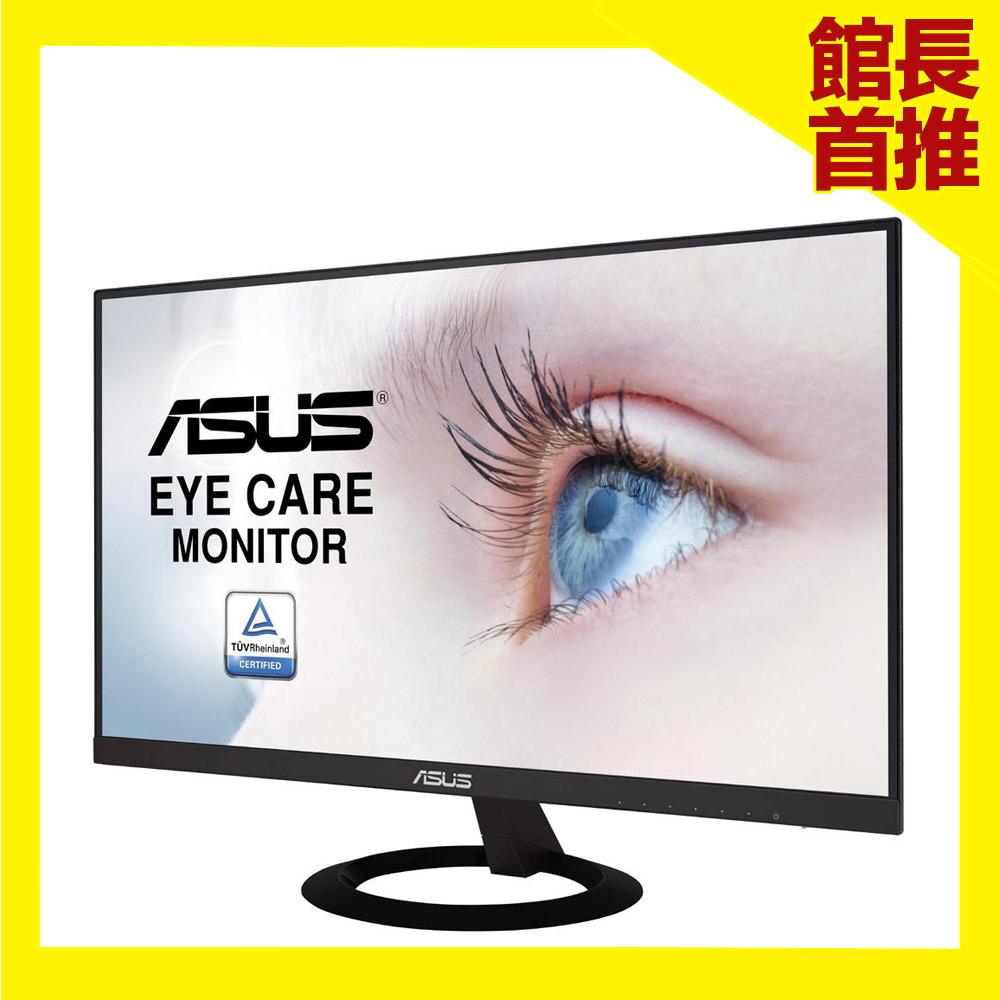 ASUS VZ229HE 22型 IPS薄邊框電腦螢幕