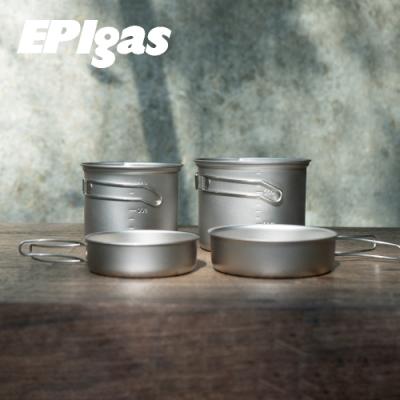 EPIgasATS 鈦炊具組 TS-203 【兩鍋兩蓋】/ 城市綠洲