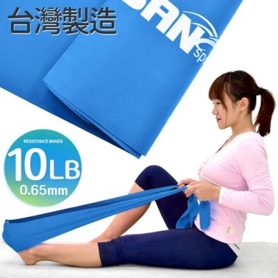 台灣製造10LB彼拉提斯帶   韻律瑜珈帶彈力帶