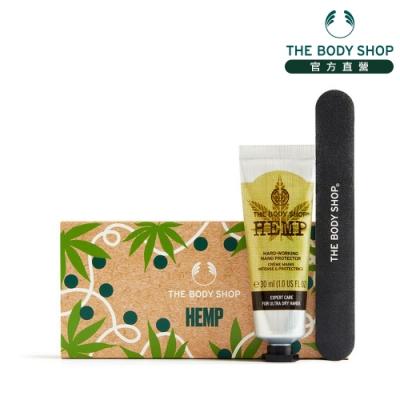 The Body Shop 大麻籽護手美甲精選禮盒