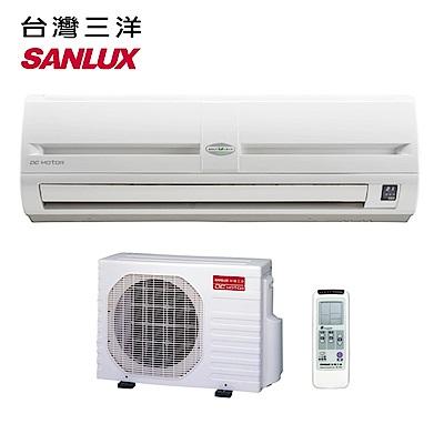 SANLUX三洋 3-5坪分離式冷氣SAC-221FE/SAE-221FEA