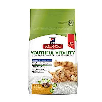 希爾思Hills成貓青春活力3磅