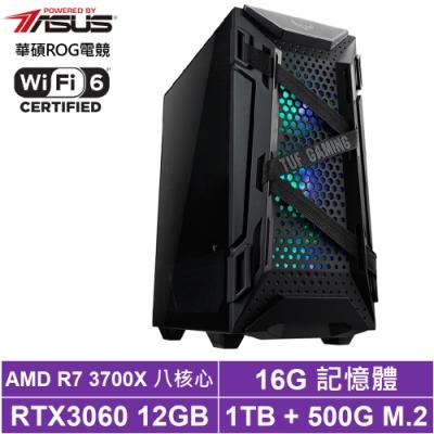 華碩B550平台[天魁刀龍]R7八核RTX3060獨顯電玩機