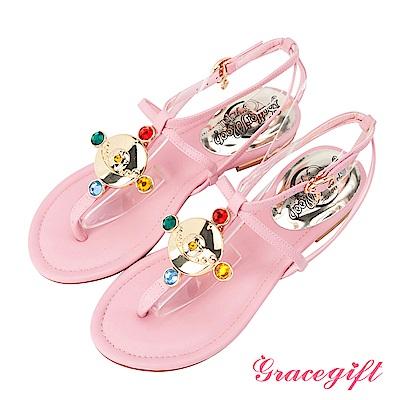 Grace gift-美少女戰士寶石變身器後交叉涼鞋 粉