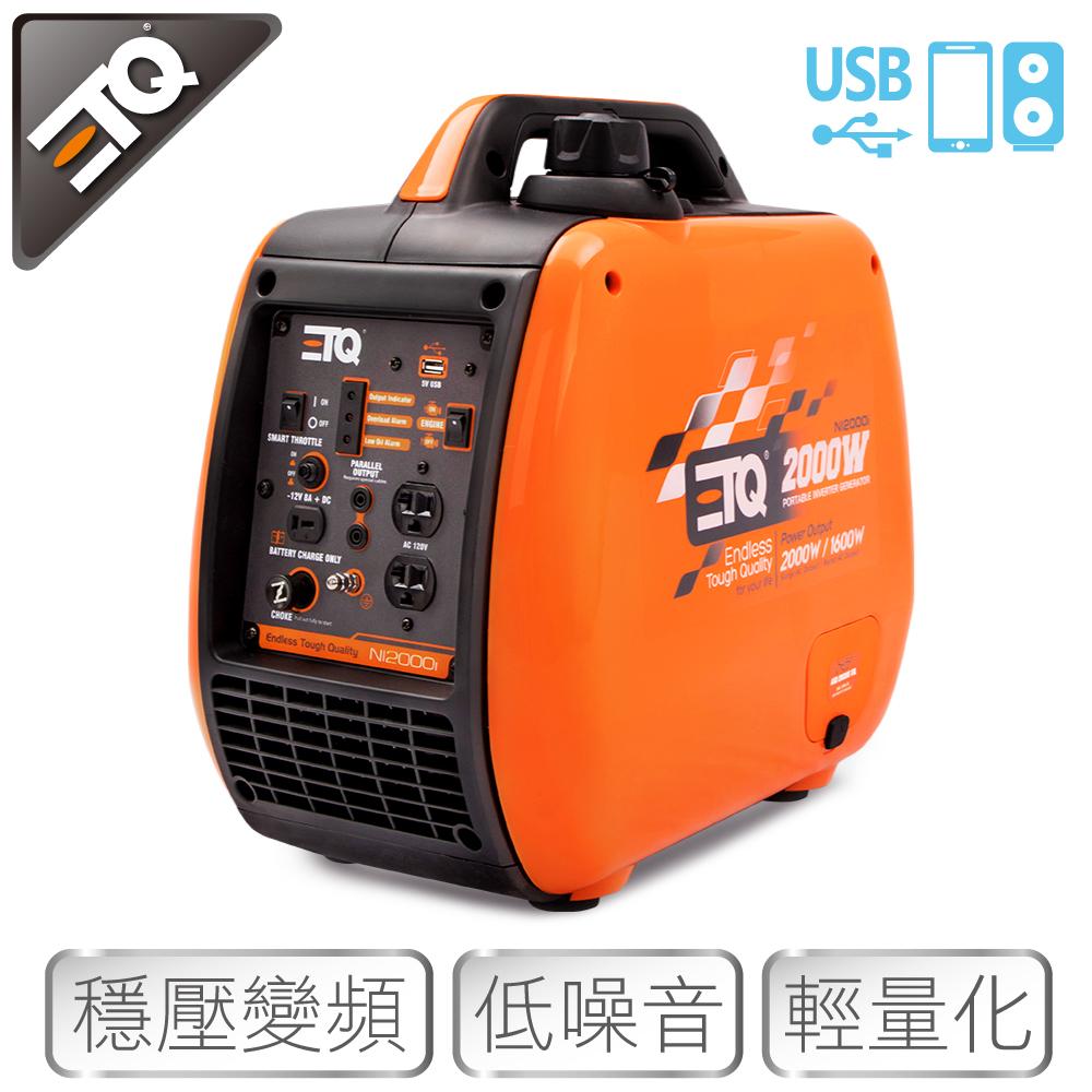 【ETQ USA】超輕量2000W 變頻數碼發電機 NI2000i