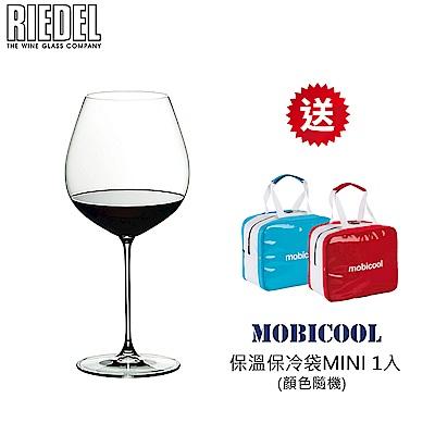 RIEDEL VERITAS 系列OLD WORLD PINOT NOIR 紅酒杯2入
