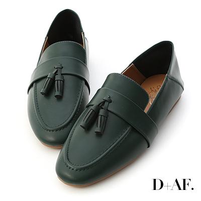 D+AF 日常焦點.麥穗流蘇可後踩樂福鞋*綠