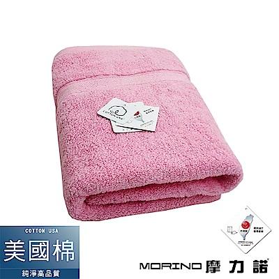 MORINO摩力諾 美國棉素色緞條浴巾- 粉紅